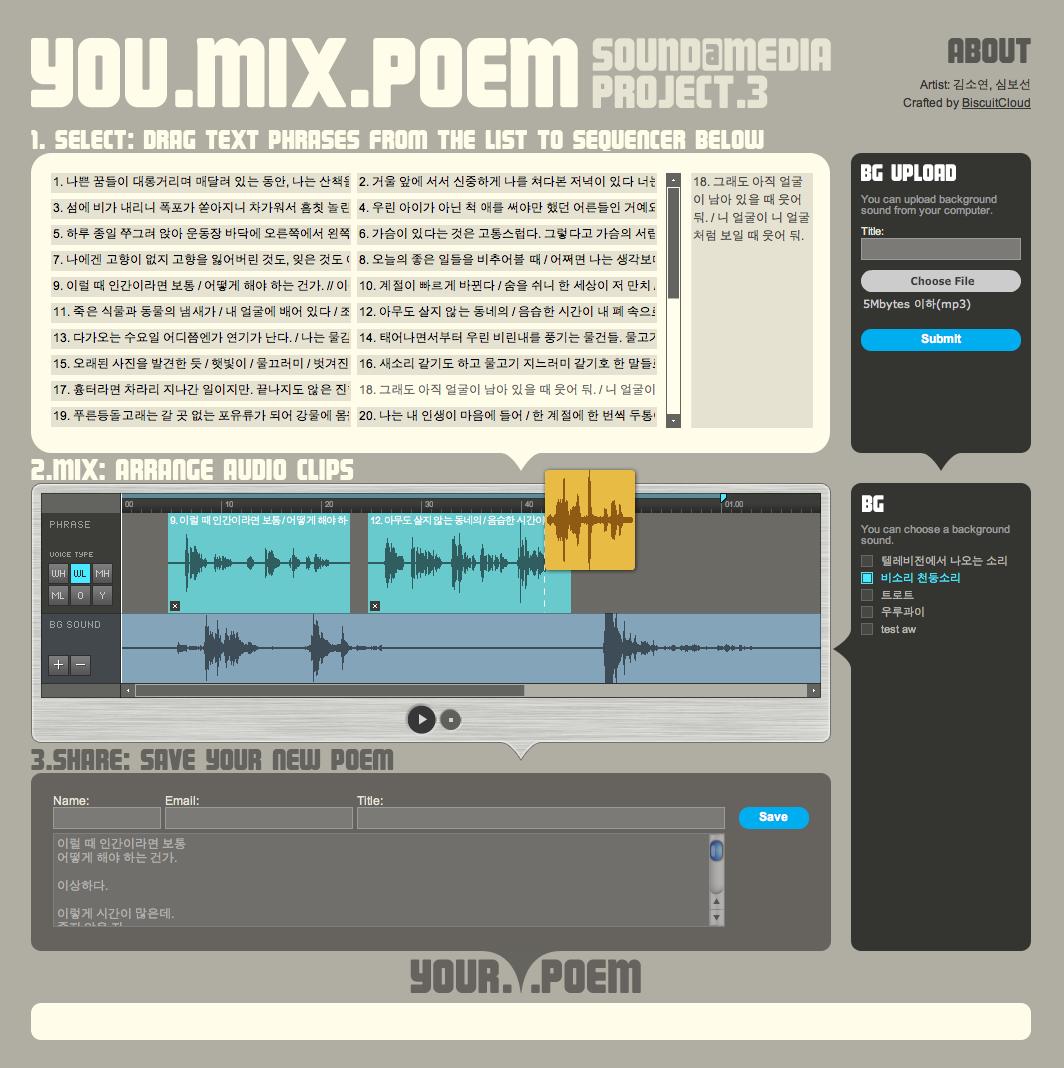 you-mix-poem